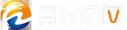 青海网站建设_微信小程序开发与软件定制开发 - 青海亿网网络科技有限公司